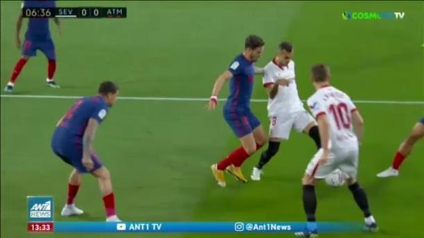 Γκολ από τα γήπεδα της Ευρώπης
