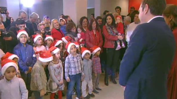 Είπαν τα χριστουγεννιάτικα κάλαντα στον Αλέξη Τσίπρα