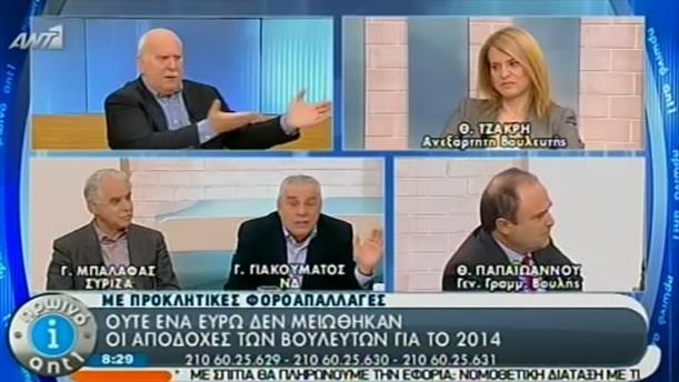Πρωινό ΑΝΤ1 – Ενημέρωση - 18/11/2013