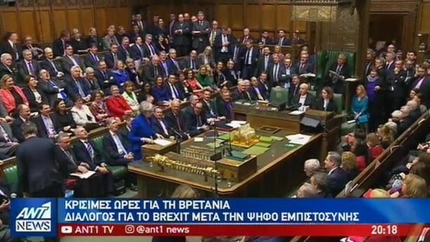 Αγωνιώδης προσπάθεια συνεννόησης στην Βρετανία για το Brexit