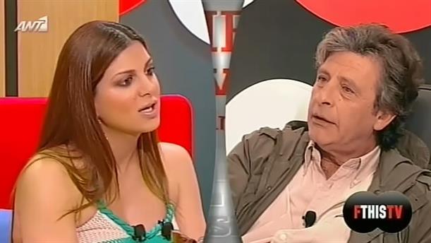 FTHIS TV 16/04/2013
