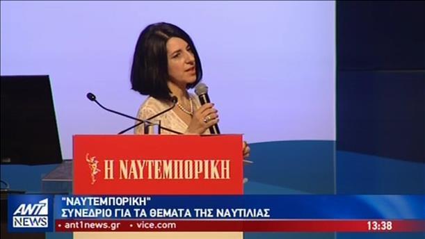 Συνέδριο για τα θέματα ναυτιλίας διοργάνωσε η Ναυτεμπορική