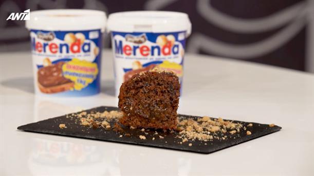 MERENDA ΜΑΝΙΑ – ΕΠΕΙΣΟΔΙΟ 24 – Καρυδόπιτα με Merenda