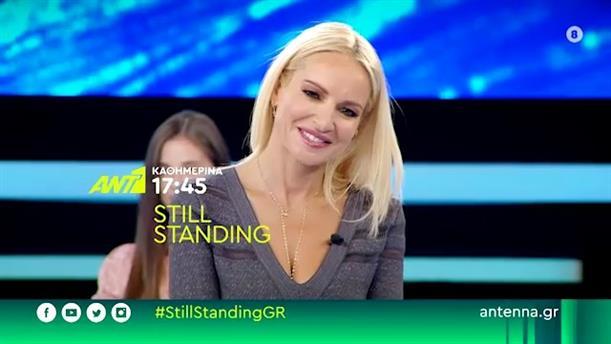 Still Standing - Καθημερινά