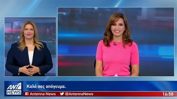 ANT1 NEWS 10-07-2019 ΣΤΗ ΝΟΗΜΑΤΙΚΗ