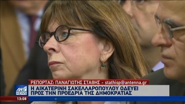 Πρώτη γυναίκα ΠτΔ η Αικατερίνη Σακελλαροπούλου