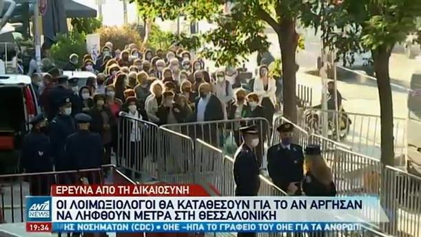 Πολιτική κόντρα για τα εμβόλια, τον κορονοϊό και την Θεσσαλονίκη
