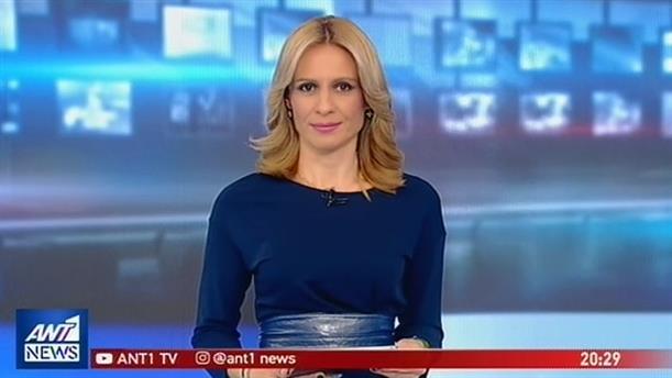 ANT1 NEWS 02-12-2018 ΣΤΙΣ 19:30