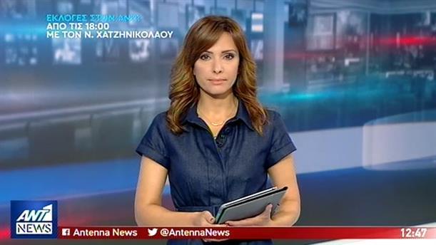 ANT1 NEWS 26-05-2019 ΣΤΙΣ 13:00