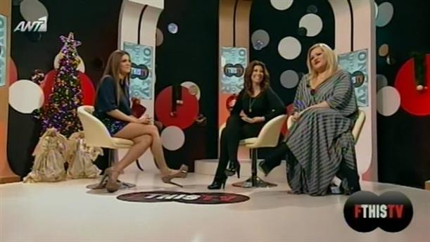 FTHIS TV 31/12/2012