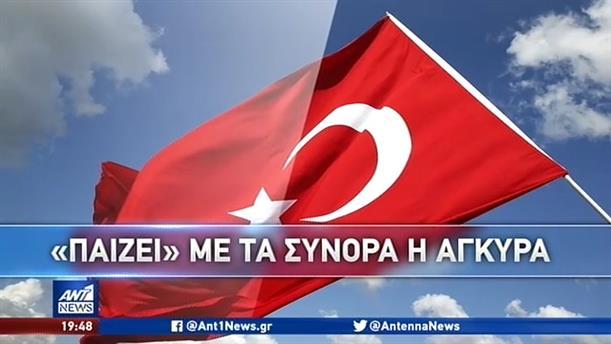 """""""Γαλάζιο Αττίλα"""" στη Μεσόγειο καταστρώνει η Τουρκία"""
