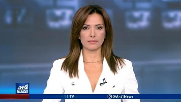 ANT1 NEWS 22-06-2020 ΣΤΙΣ 13:00