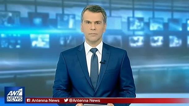 ANT1 NEWS 20-01-2019 ΣΤΙΣ 13:00