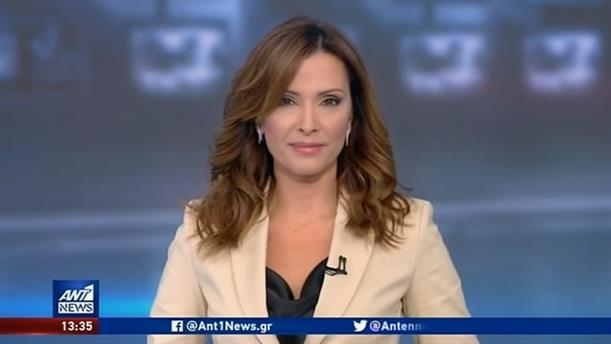 ANT1 NEWS 16-06-2020 ΣΤΙΣ 13:00