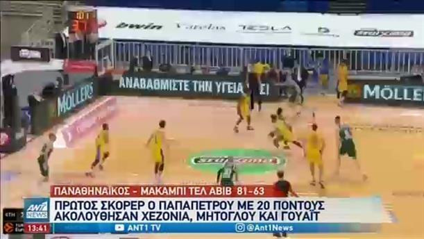 Μπάσκετ: εντυπωσίασαν Παναθηναϊκός και Αντετοκούνμπο