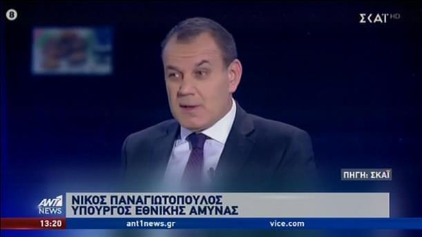 Παναγιωτόπουλος: Θα κάνουμε ό,τι χρειαστεί