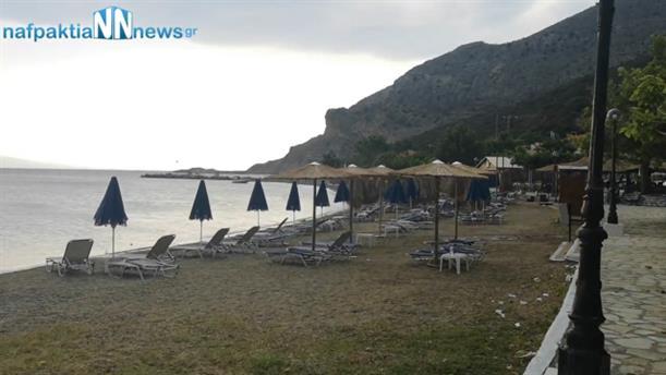 Ναυπακτία: Άδειασαν οι παραλίες από το ξαφνικό μπουρίνι