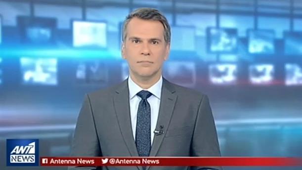 ANT1 NEWS 24-11-2018 ΣΤΙΣ 13:00