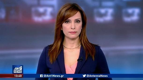 ANT1 NEWS 27-03-2020 ΣΤΙΣ 13:00