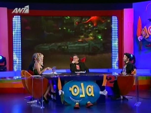 Όλα 12 24/01/2012