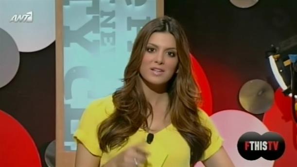 FTHIS TV 16/01/2013