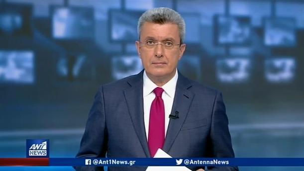 ANT1 NEWS 18-03-2020 ΣΤΙΣ 19:30