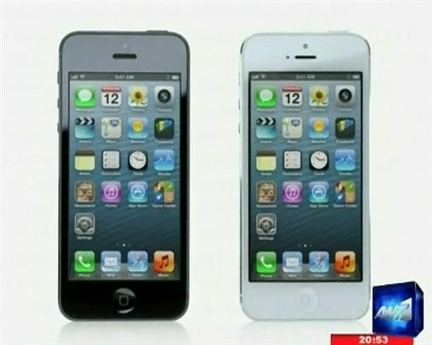 Ανάρπαστο το νέο iPhone 5 της Apple