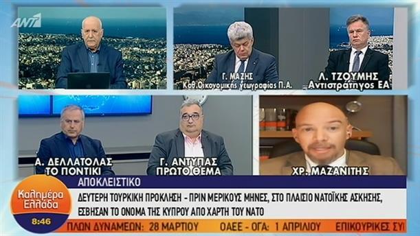Σκόπια–Ελληνοτουρκικά – ΚΑΛΗΜΕΡΑ ΕΛΛΑΔΑ – 21/03/2019