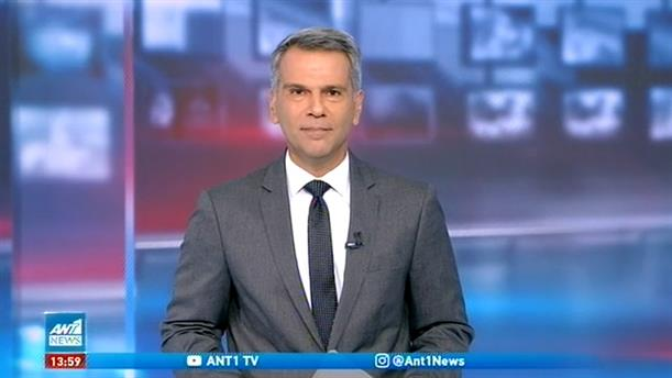 ANT1 NEWS 20-09-2020 ΣΤΙΣ 13:00