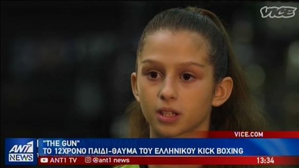 VICE: Το 12χρονο παιδί-θαύμα του ελληνικού kickboxing