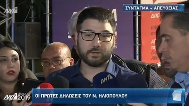 Οι πρώτες δηλώσεις του Ν. Ηλιόπουλου για το εκλογικό αποτέλεσμα
