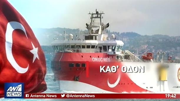 Τέταρτο τουρκικό πλοίο «βγαίνει» στην ανατολική Μεσόγειο