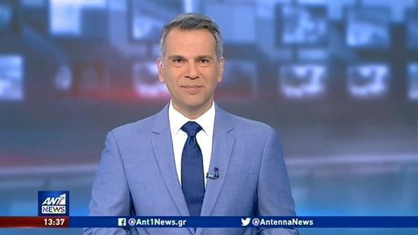 ANT1 NEWS 17-05-2020 ΣΤΙΣ 13:00