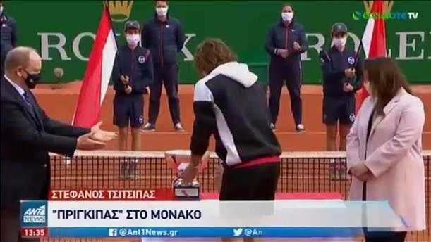 Στέφανος Τσιτσιπάς: Ο πρώτος Έλληνας που πανηγύρισε τίτλο Masters