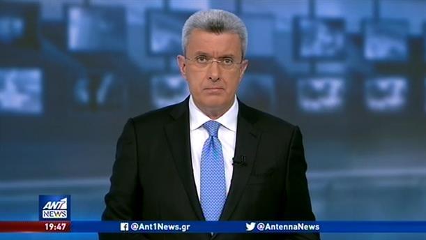 ANT1 NEWS 08-01-2020 ΣΤΙΣ 19:30