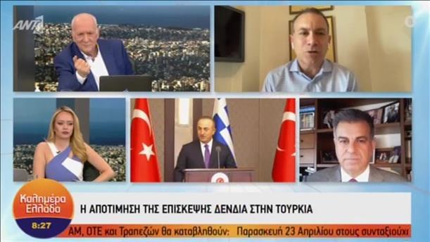 Οι πρώτες αντιδράσεις της Τουρκίας για τη συνάντηση Δένδια -Τσαβούσογλου