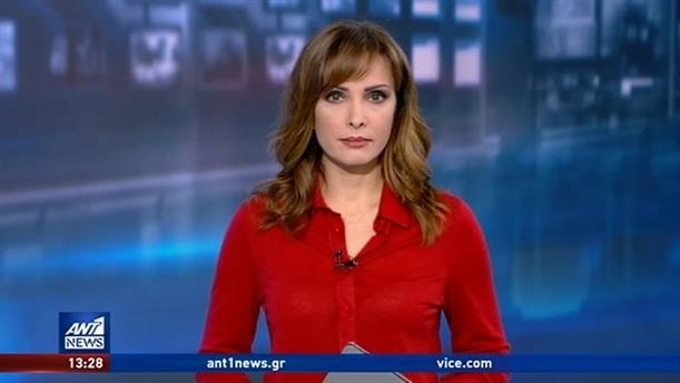 ANT1 NEWS 14-01-2020 ΣΤΙΣ 13:00