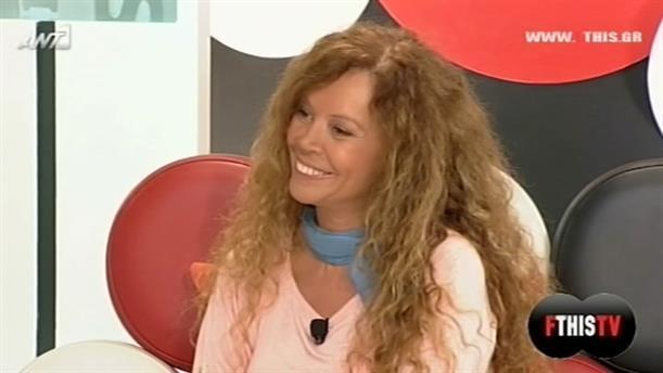 FTHIS TV 08/07/2013