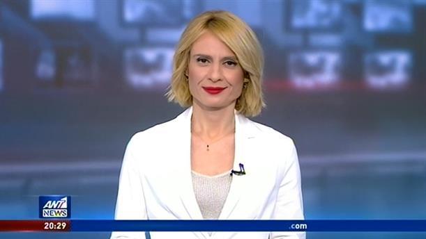 ANT1 NEWS 16-05-2020 ΣΤΙΣ 19:30