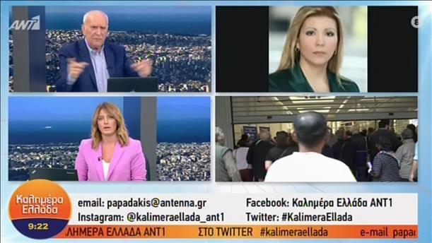 """Η Σοφία Δήμτσα στην εκπομπή """"Καλημέρα Ελλάδα"""""""
