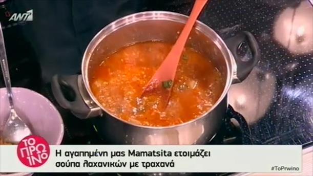 Σούπα λαχανικών με τραχανά