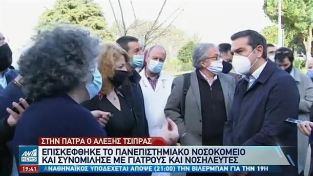 Επίθεση Τσίπρα στην κυβέρνηση για τους εμβολιασμούς