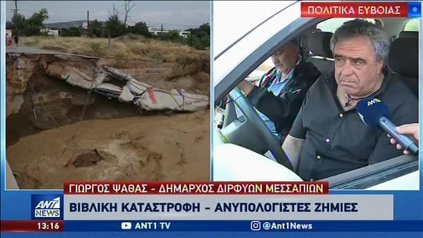 Ο δήμαρχος Μεσσαπίων στον ΑΝΤ1 για την κακοκαιρία