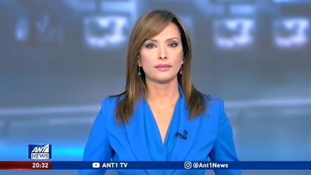 ANT1 NEWS 26-07-2020 ΣΤΙΣ 19:30
