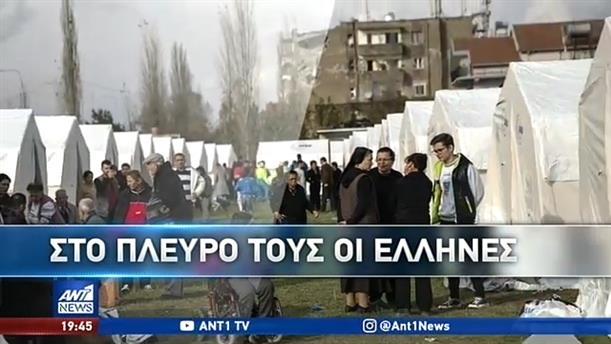Αλβανία: Μέχρι την τελευταία στιγμή πάλευαν οι Έλληνες διασώστες να σώσουν ζωές
