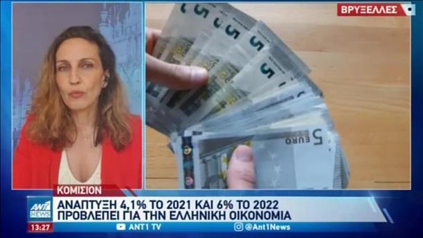 Κομισιόν για Ελλάδα: συγκρατημένη αισιοδοξία για την οικονομία