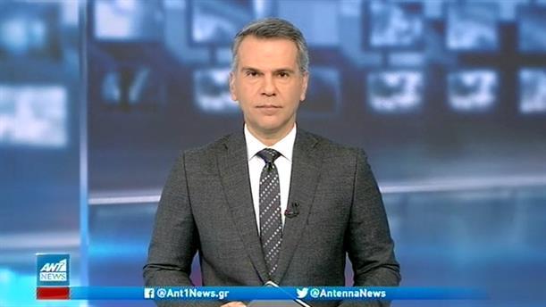 ANT1 NEWS 12-12-2020 ΣΤΙΣ 13:00