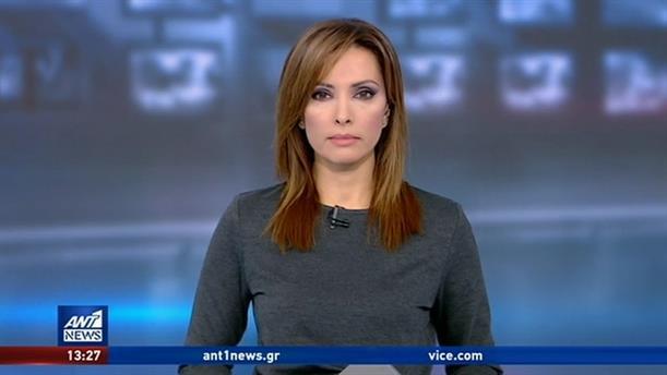 ANT1 NEWS 25-11-2019 ΣΤΙΣ 13:00