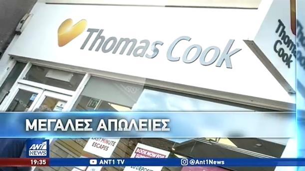 Χρεοκοπία Thomas Cook: Τεράστιο το πλήγμα στον ελληνικό τουρισμό