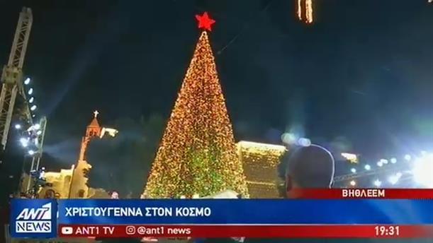 Με λαμπρότητα, εκδηλώσεις και μηνύματα ο εορτασμός των Χριστουγέννων